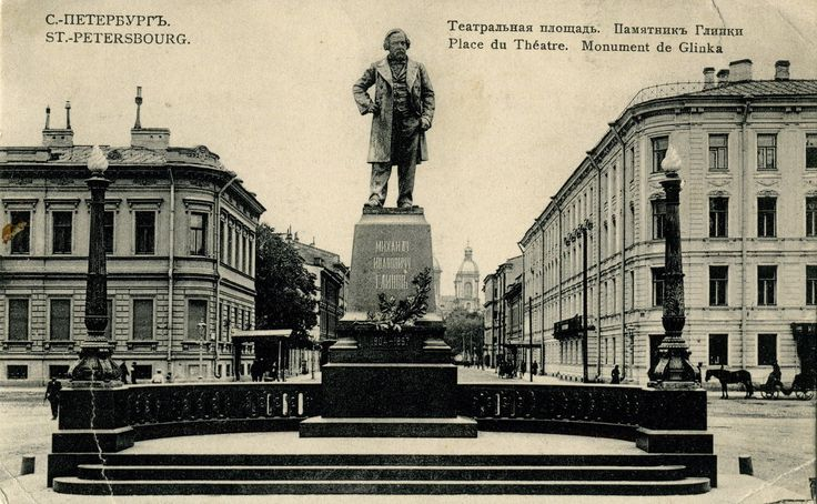 Санкт-Петербург в конце XIX - начале XX века (42 фото) - ХРОНИКИ ПОСЛЕДНЕГО РУБЕЖА