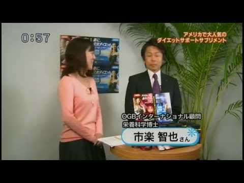 """世界で一番売れてるダイエットサプリメントハイドロキシカット&ゼナドリン""""ありが とッ!""""  http://store.shopping.yahoo.co.jp/i-style01/"""