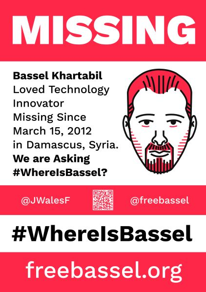 Horrific: Reports that Bassel Khartabil Has Been Executed in Syria – Jimmy Wales Foundation