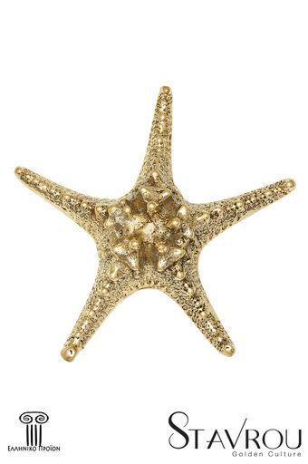 διακοσμητικό δώρο γραφείου - σπιτιού, πρες παπιέ, από ορείχαλκο, αστερίας / 2ΔΙ0313 logo #δώρα_για_το_γραφείο #δώρα_για_το_σπίτι #πρες_παπιέ #ναυτικά_δώρα
