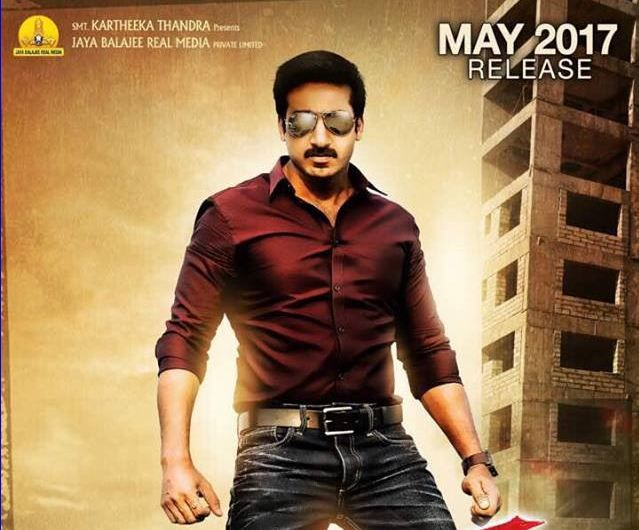 Today in city: Tollywood News, Bollywood Movie updates, kollywood films, upcoming movie reviews: First Look Of Gopichand's Aaradugula Bullet Movie