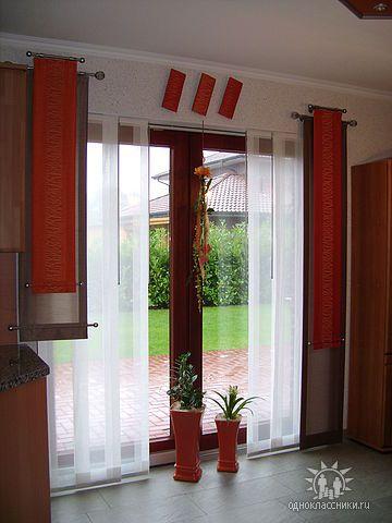 Küche  Bad « Gardinen Liliya шторы Pinterest Window, Arch - fenster gardinen küche
