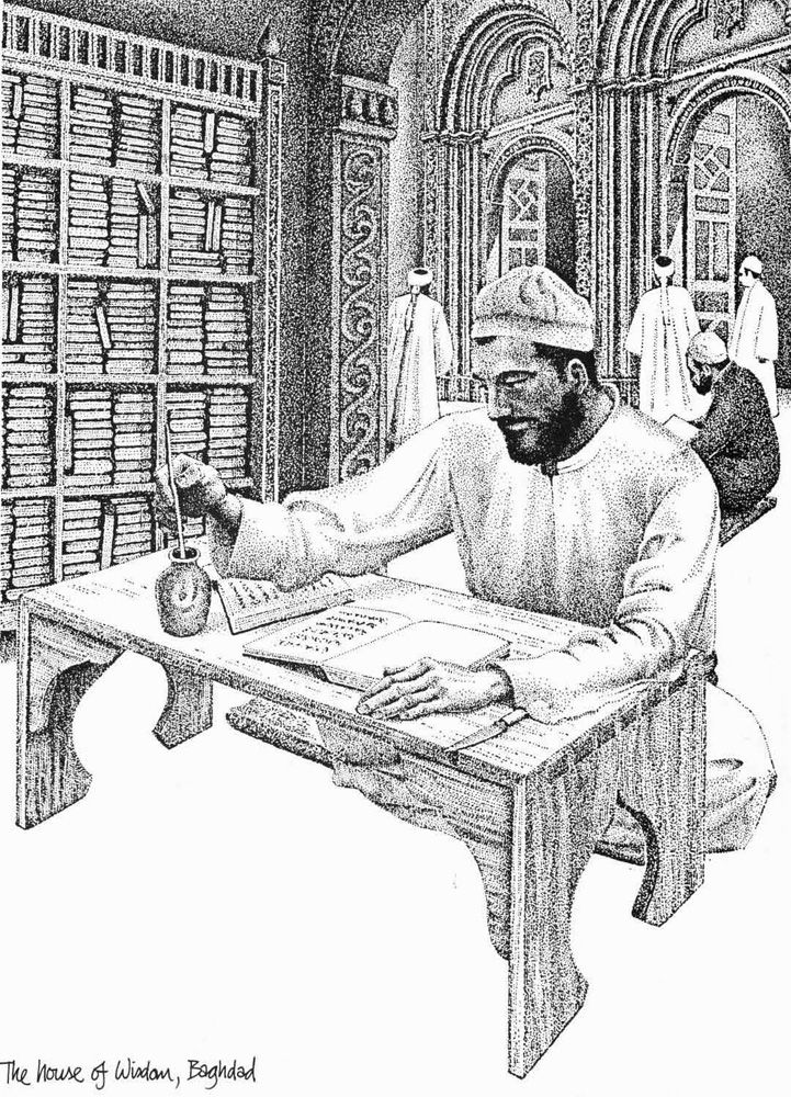 The library of the House of Wisdom in Baghdad. http://islamic-arts.org/2012/from-cuneiform-to-topkapi/
