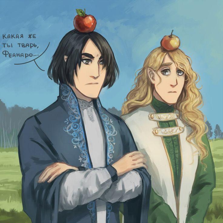Финголфин и Финарфин как мишени для стрельбы из лука)) <<Fingolfin and Finarfin as a target for archery))