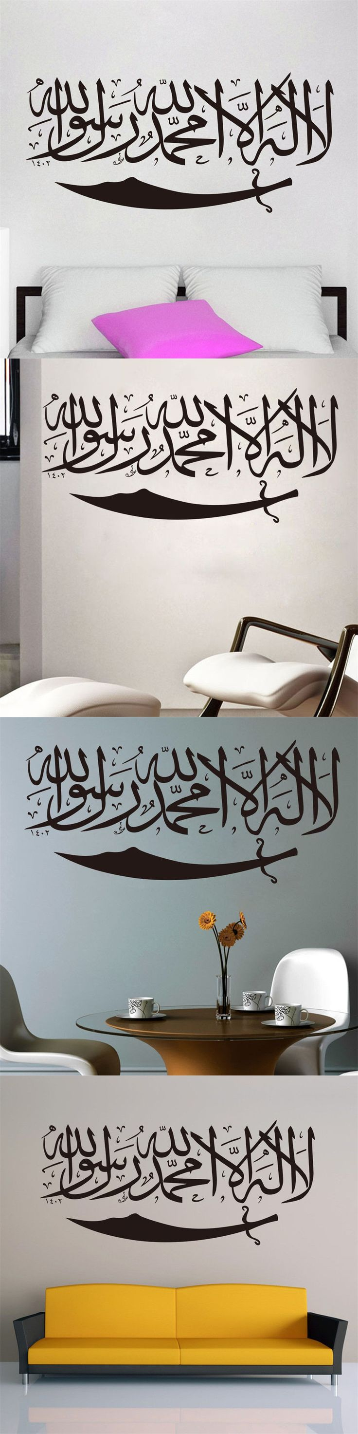 best 25 removable wall murals ideas only on pinterest wall islamic muslim wall art allahu arabic vinyl decal quote pvc removable wall sticker inspiration home decor