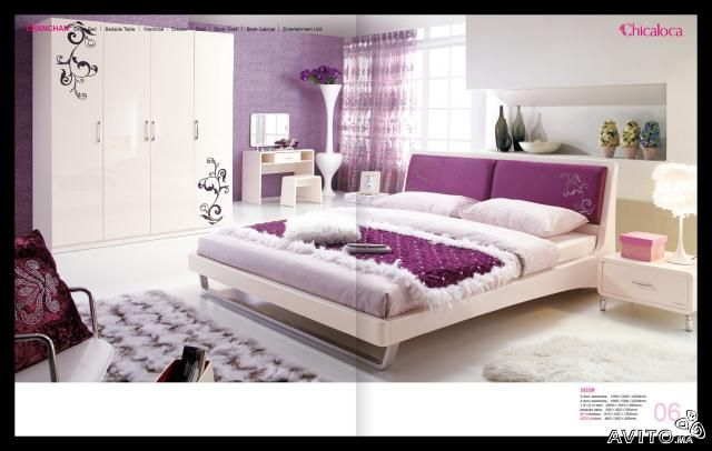 17 best images about chambre coucher on pinterest for Recherche chambre a coucher adulte