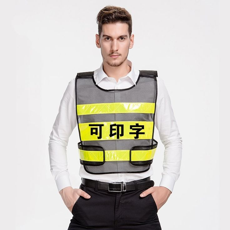 16.60$  Buy here - Black vest reflective safety clothing sanitation traffic vest Highway Greening Construction authentic clothing can print  #magazineonlinebeautiful