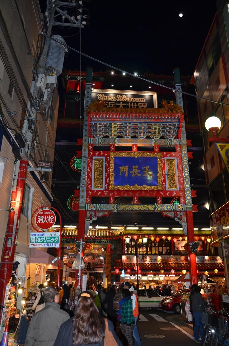 Yokohama china town gate
