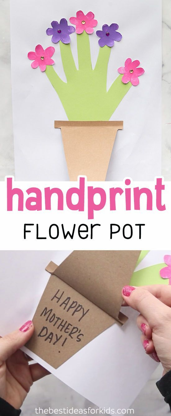 This handprint flower pot card is perfect to make for Mom or Grandma for Mother's Day! We love how simple this Mother's Day craft is for preschoolers!