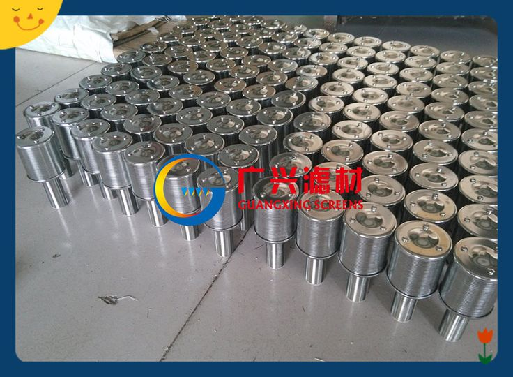 wedge wire water strainer nozzle