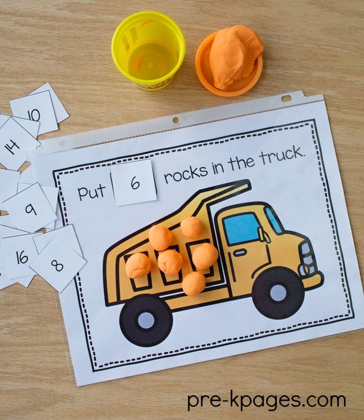 Printable Transportation Play Dough Mats for Preschool and Kindergarten