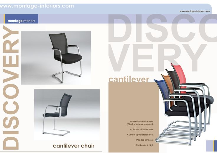 DISCOVERY cantilever break out stackable chair