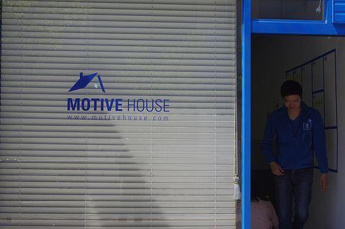 130505 모티브하우스 집들이