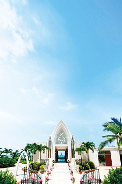 アクアグレイス・チャペル | 国内挙式 | リゾートウェディング「リゾ婚」なら【ワタベウェディング】