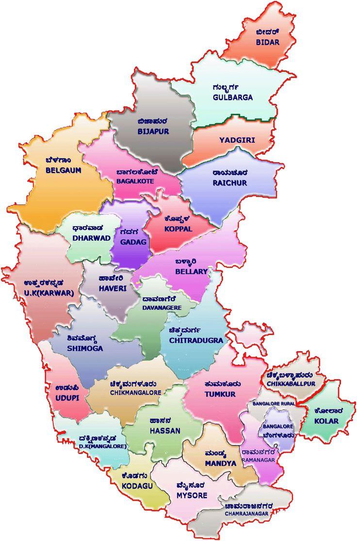 High Court of Karnataka Official Web Site Karnataka