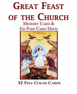 Great Feasts of the Church Memory Game for purchase from the St. Joseph School for Boys Bookstore