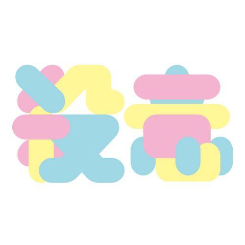 狂気の殺意 : タイポグラフィボーイ [半袖Tシャツ [6.2oz]] - デザインTシャツマーケット/Hoimi(ホイミ)