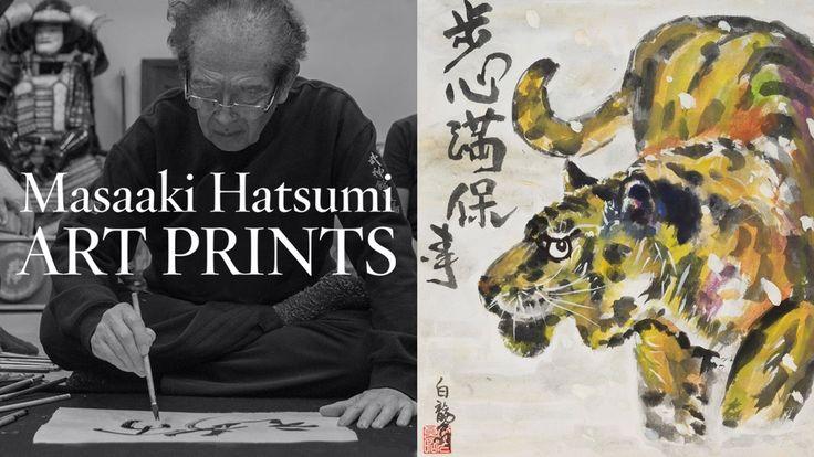 Masaaki Hatsumi: Art Prints on Kickstarter until December 30th 2016.