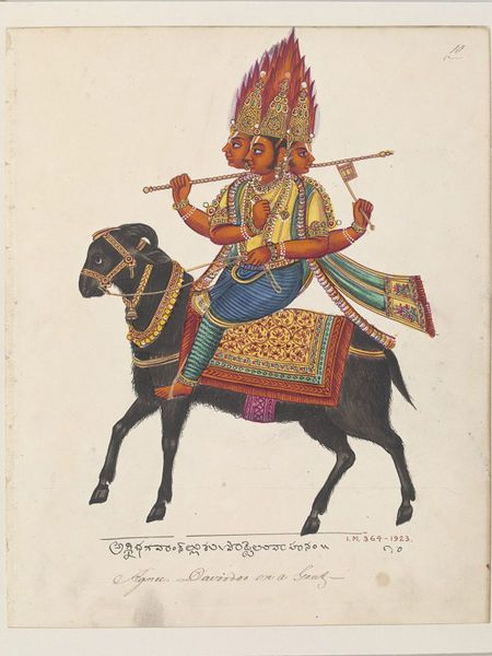 Trichinopoly, India (probably, made) Date: ca. 1820 - ca. 1825. He rides upon a black goat, and his skin is the colour of fire. He is four-armed and four-faced (one is not visible). In two hands he holds a staff and a fire-fan. With the third he holds the reins and the fourth is resting on his chest.