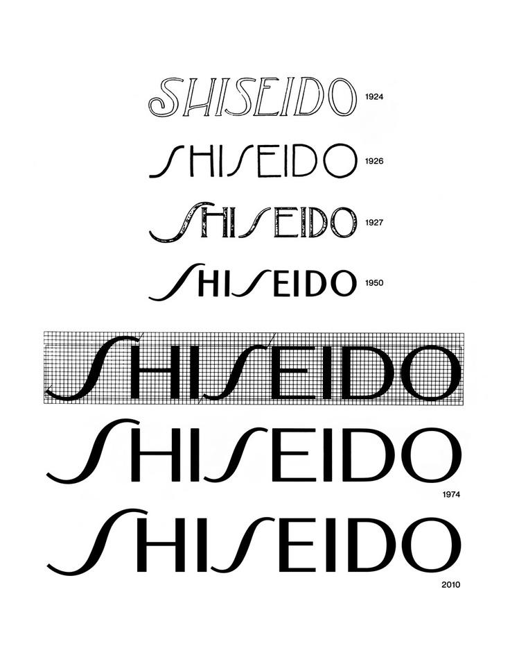 Eine Schönheitskur für den Namen #Shiseido: Nach dem Entwurf des #Hanatsubaki-Firmenlogos beauftragte Shinzo Fukuhara die Design-Abteilung mit der Kreation eines einzigartigen, originellen Schriftzugs für den Firmennamen Shiseido. Dieser Ansatz einer Corporate Identity war im Jahr 1923 in Japan völlig neu und revolutionär.