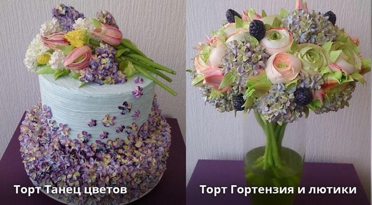 Создание кремовых тортов от Надежды Карманцевой