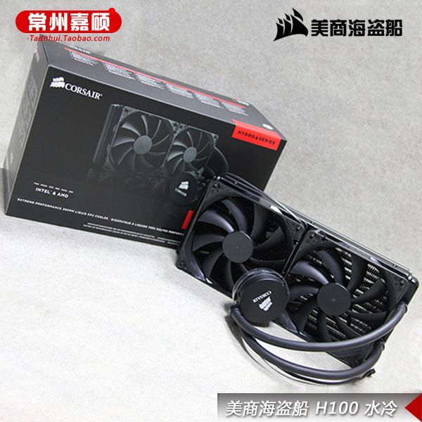 H110 280mm dual cooling water cooling integrated multi-platform CPU heatsink high performance