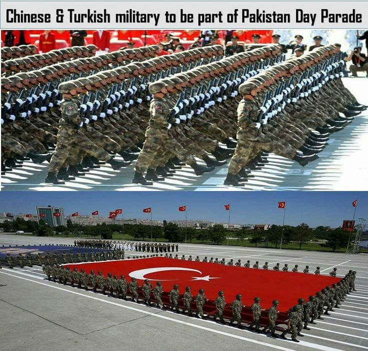#CHINA AND #TURKEYTO#PARTICIPATEIN*#PAKISTAN #DAY #PARADISE * ON MARCH 23 , 2017