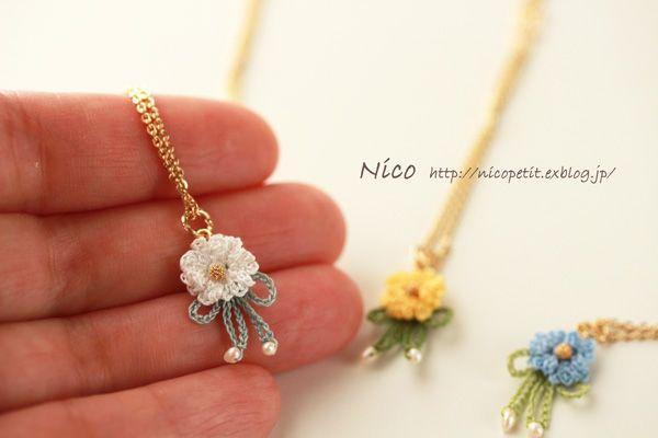 nico rev fiber necklace