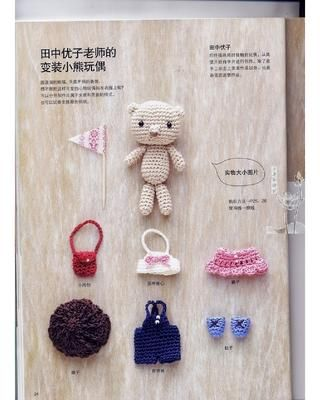 Crochet lace 2000 by MinjaB - issuu