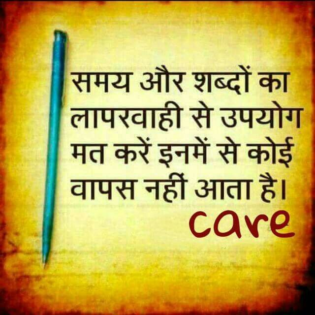 Positive Thinking Quotes Hindi: 2216 Best Hindi Quote Images On Pinterest
