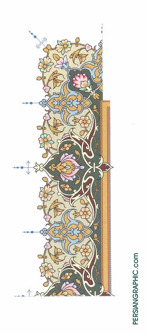 Persian motif