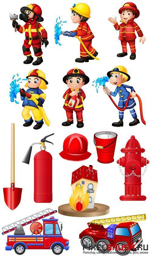 Клипарт на прозрачном фоне - Пожарные, пожарная безопасность