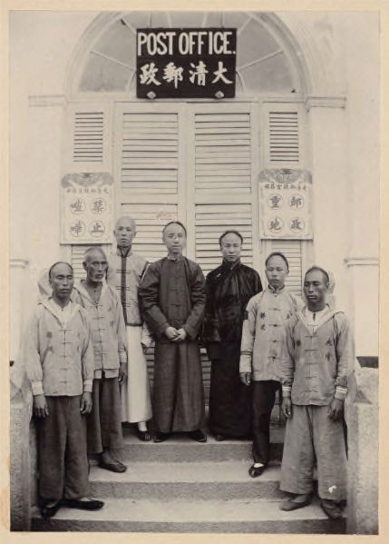 """Fig. 2: """"Post office staff, Foochow, 1906,"""" photographer unknown; gelatin silver process on card (Edward Bangs Drew Collection, Harvard-Yenching Library; olvwork353148)."""