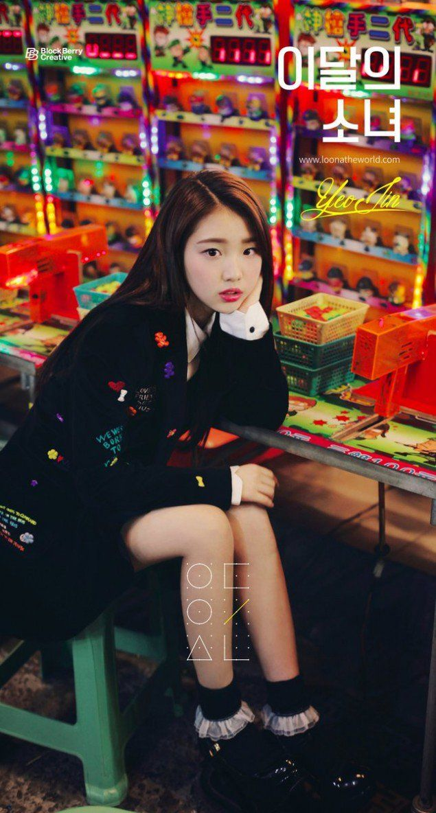 LOOΠΔ drops another teaser of 'girl of the month' YeoJin   allkpop.com