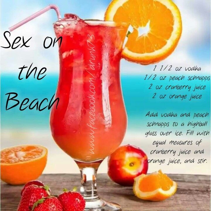 25 best ideas about beach alcoholic drinks on pinterest for Fun cocktails with vodka