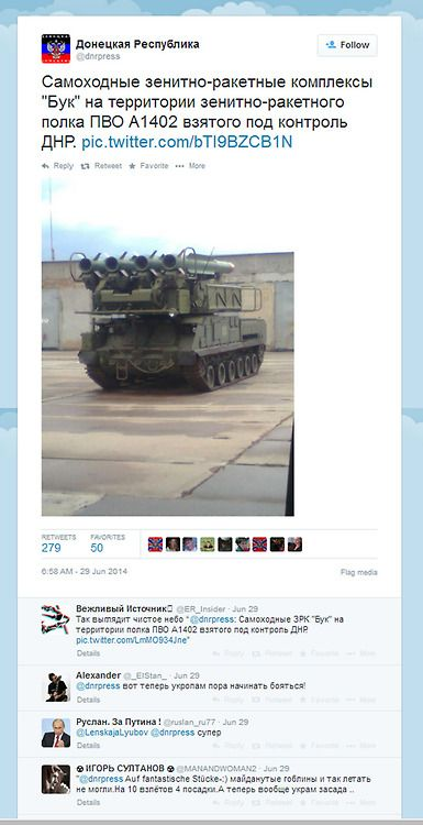 A tweet from the Donetsk Republic Twitter account used by Russian separatists, in which they claim to have captured a Buk surface-to-air missile system, has now been deleted, BBC Monitoring observes.