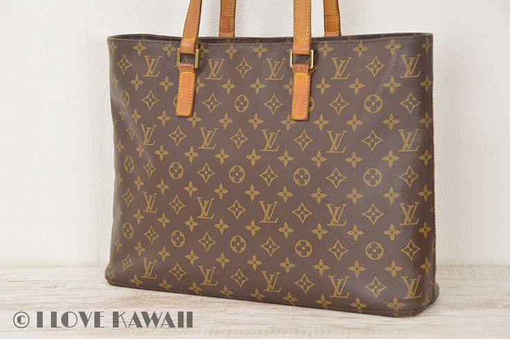 Louis Vuitton Monogram Luco Shoulder Bag M51155