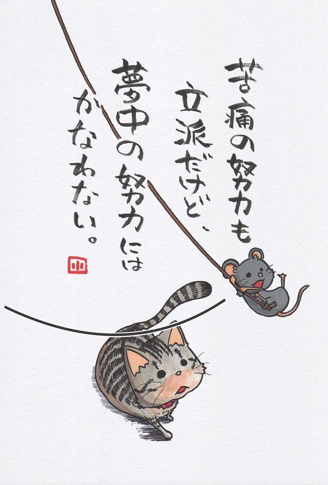 サンダルひとつで ヤポンスキー こばやし画伯オフィシャルブログ「ヤポンスキーこばやし画伯のお絵描き日記」Powered by Ameba