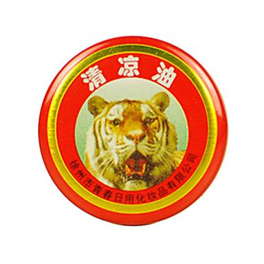 Essential Balm Tiger Dragon Oil Cooling Ointment Cooling Oil Mosquito Bites Antipruritic (1 PC) 1771192 2016 – $0.99