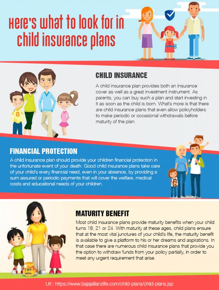 A child_insurance plan provides both an insurance cove as