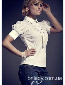 Офисная, деловая женская одежда от производителя