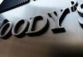 Moody's a abaissé lundi soir d'un cran la note de la dette de long terme de la France, qui perd ainsi son précieux AAA, meilleure distinction possible, auprès d'une deuxième grande agence d'évaluation financière internationale après Standard and Poor's en début d'année. Moody's a attribué à la France la note AA1, assortie d'une perspective négative, [...]