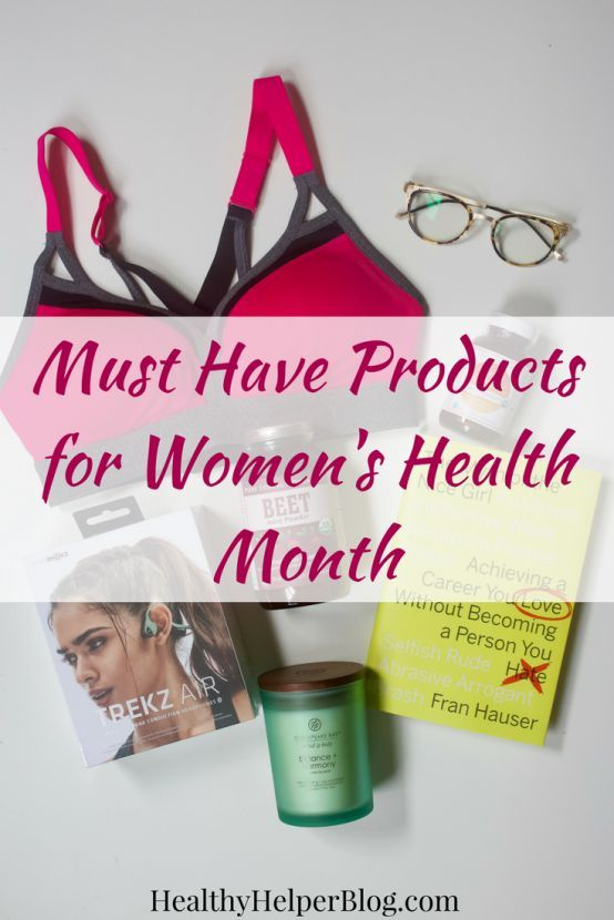 Health and wellness gift guide for women jill conyers.