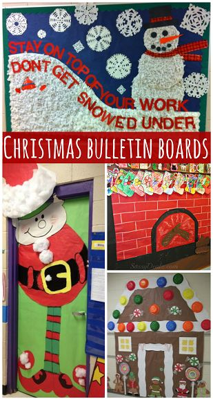 List of Christmas Bulletin Board Ideas for the Classroom   CraftyMorning.com