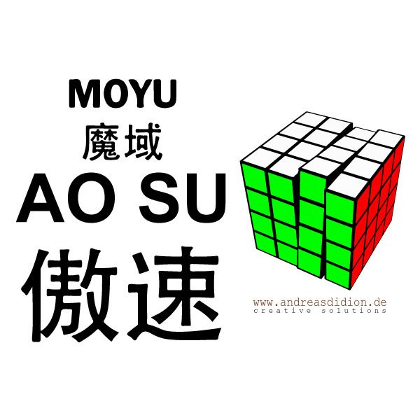 https://flic.kr/p/ycLz9L | 4x4x4 Moyu AOSU Cube - Vector Illustration - Graphic Logo Design by www.andreasdidion.de | Day 229/365 Vector Illustration - Graphic Logo Design  by www.andreasdidion.de