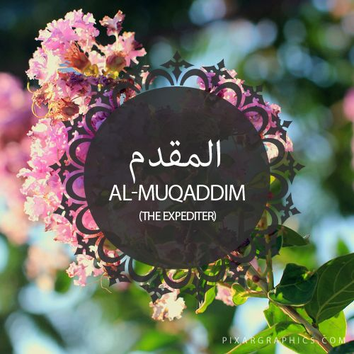 Al-Muqaddim,The Expediter,Islam,Muslim,99 Names