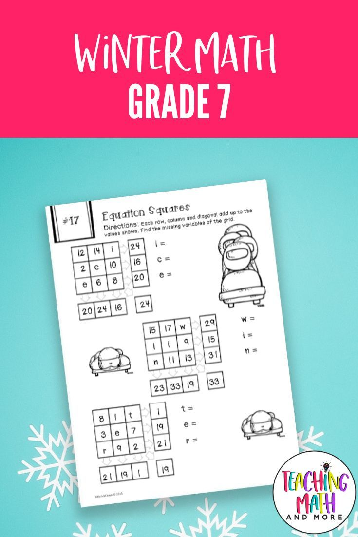 January Math Worksheets 7th Grade Middle School Math Worksheets Maths Activities Middle School Middle School Math Lesson Plans