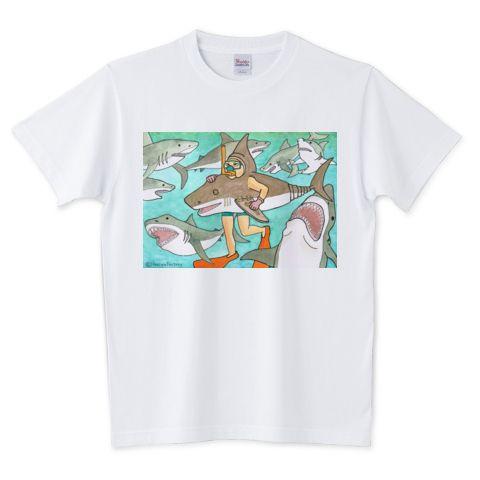 無敵のサメスーツ(自作) | デザインTシャツ通販 T-SHIRTS TRINITY(Tシャツトリニティ)