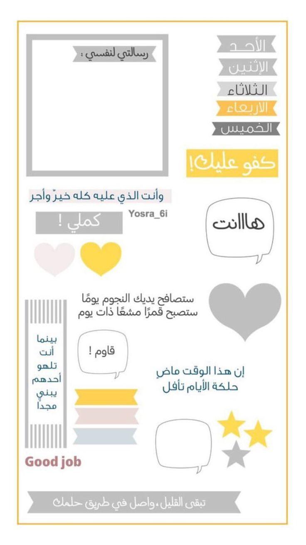 جدول تنظيم Life Planner Organization Planner Organization Life Planner