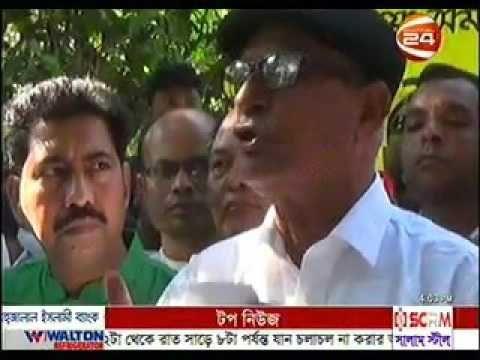 Channel 24 TV Bangla News Today 19 November 2016 Bangladesh Today Bangla...